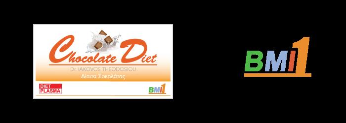 ΔΙΑΙΑΤΑ-ΣΟΚΟΛΑΤΑΣ-BMI1